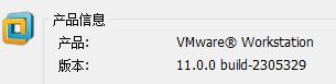 vmware_version